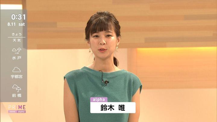 2018年08月10日鈴木唯の画像03枚目