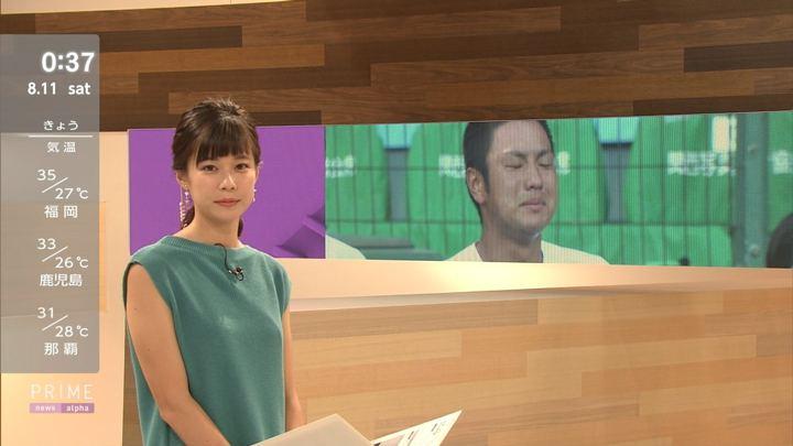 2018年08月10日鈴木唯の画像08枚目