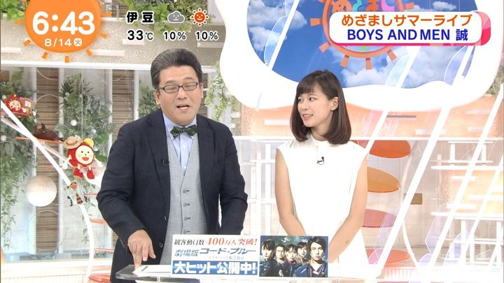2018年08月14日鈴木唯の画像04枚目