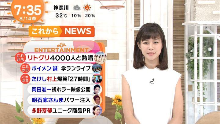 2018年08月14日鈴木唯の画像11枚目
