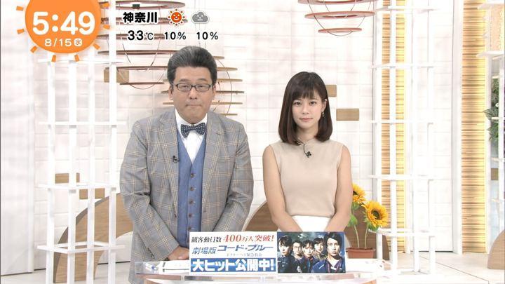 2018年08月15日鈴木唯の画像03枚目