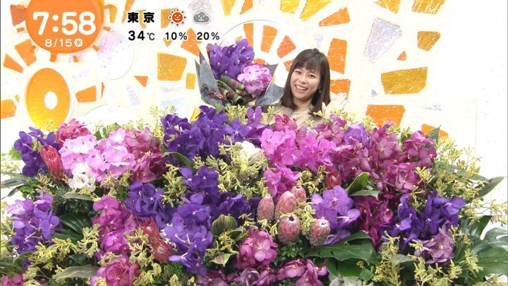 2018年08月15日鈴木唯の画像13枚目
