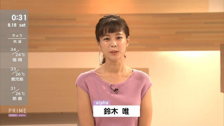 2018年08月17日鈴木唯の画像03枚目