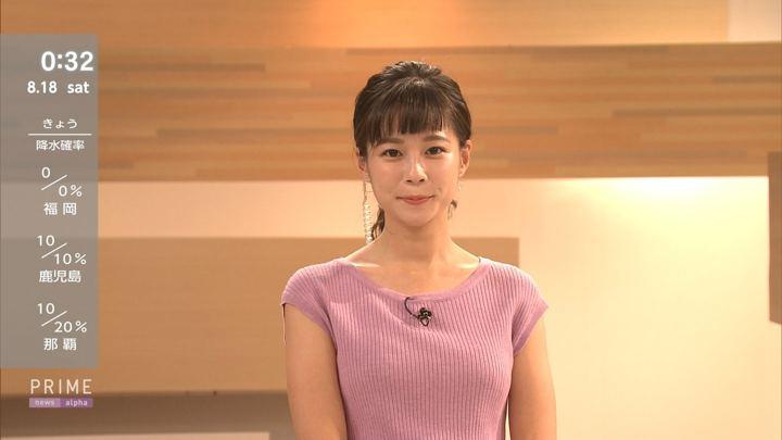 2018年08月17日鈴木唯の画像04枚目