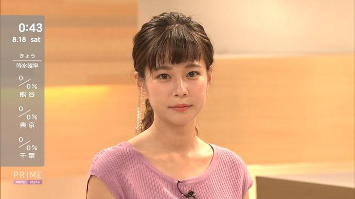 2018年08月17日鈴木唯の画像09枚目