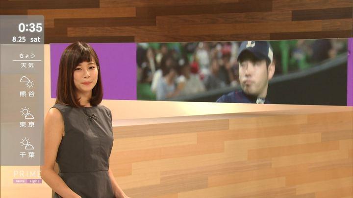 2018年08月24日鈴木唯の画像09枚目