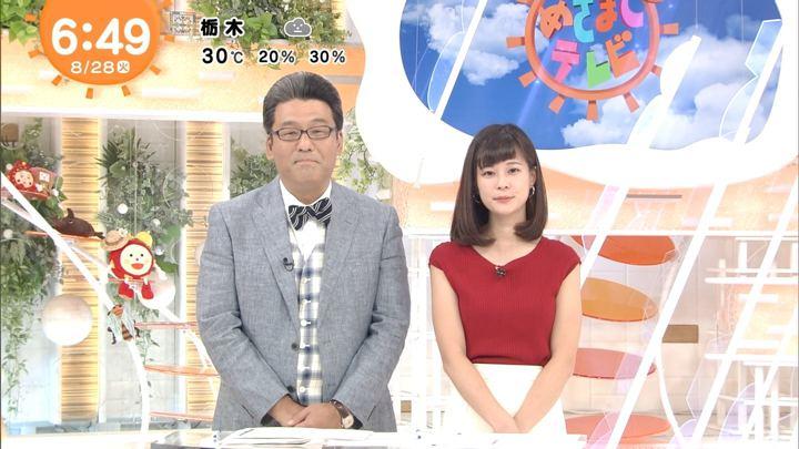 2018年08月28日鈴木唯の画像04枚目