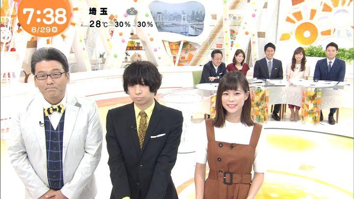 2018年08月29日鈴木唯の画像10枚目