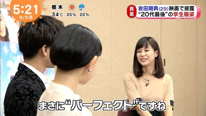 2018年09月05日鈴木唯の画像02枚目