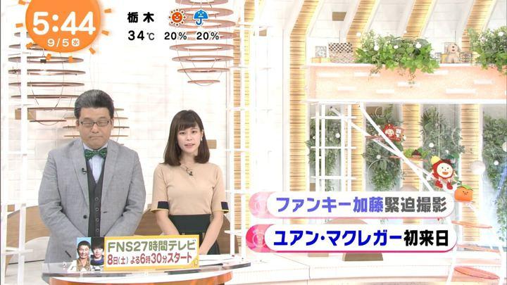 2018年09月05日鈴木唯の画像06枚目