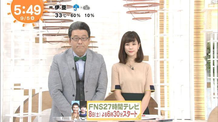 2018年09月05日鈴木唯の画像07枚目