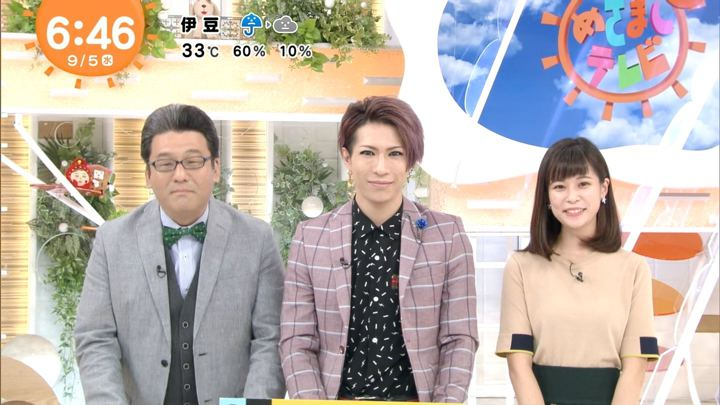 2018年09月05日鈴木唯の画像12枚目