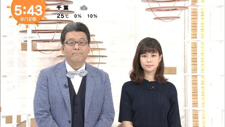 2018年09月12日鈴木唯の画像01枚目