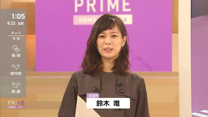 鈴木唯 プライムニュースα (2018年09月21日放送 7枚)