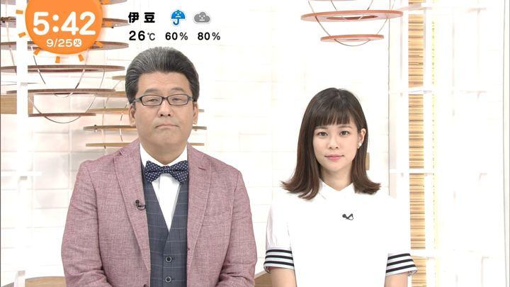 2018年09月25日鈴木唯の画像04枚目