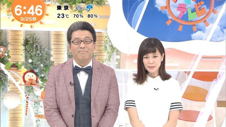 2018年09月25日鈴木唯の画像06枚目