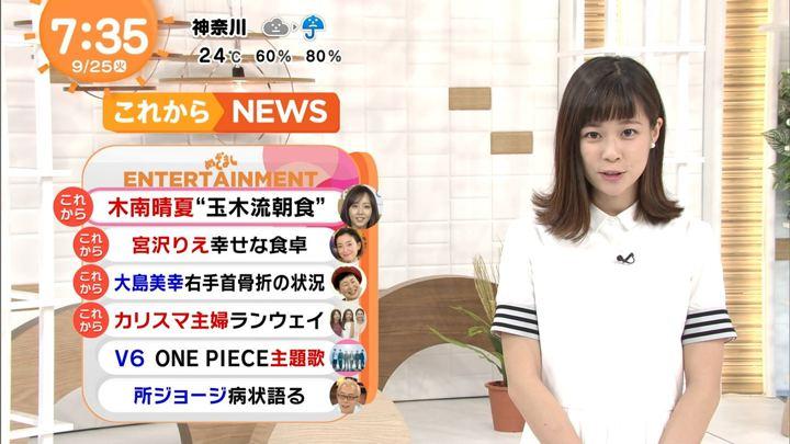 2018年09月25日鈴木唯の画像09枚目