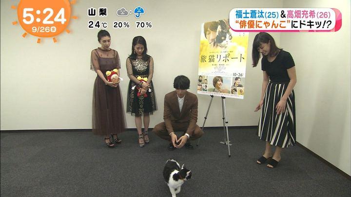 鈴木唯 めざましテレビ (2018年09月26日放送 11枚)