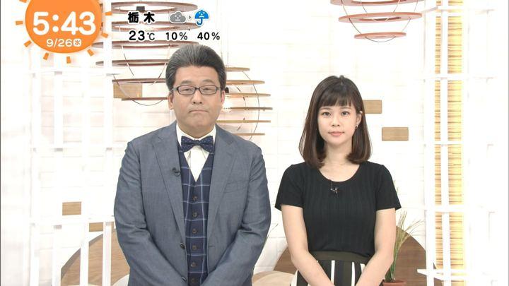 2018年09月26日鈴木唯の画像03枚目