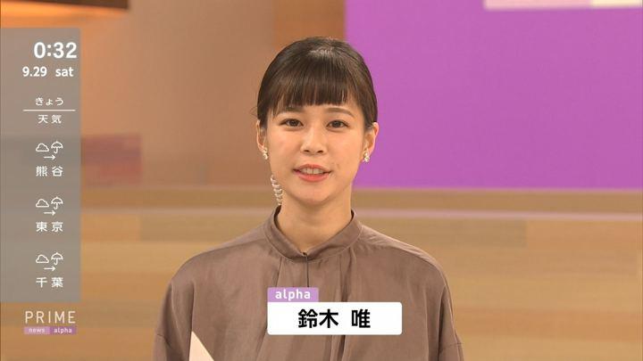2018年09月28日鈴木唯の画像02枚目