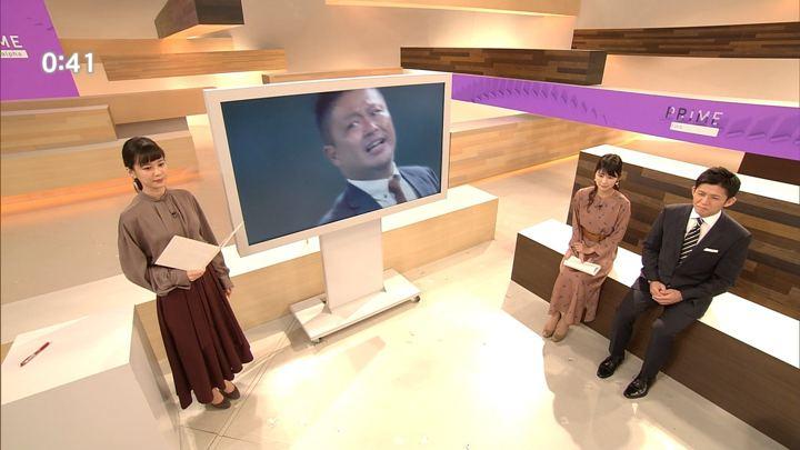 2018年09月28日鈴木唯の画像04枚目