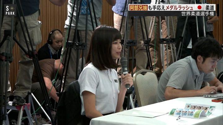 2018年09月29日鈴木唯の画像04枚目