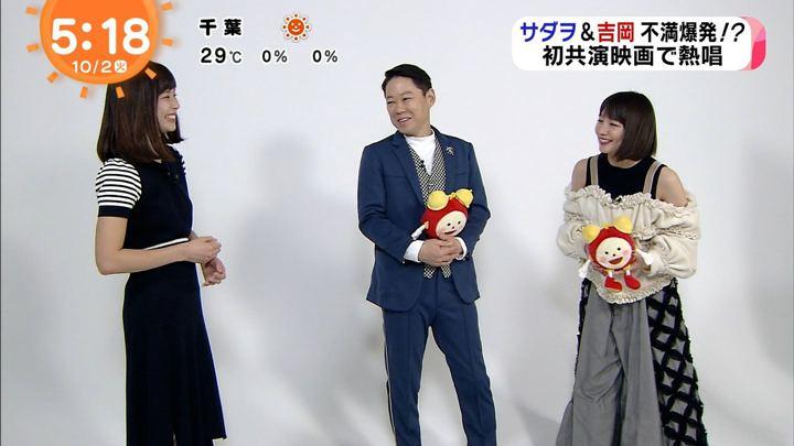 2018年10月02日鈴木唯の画像01枚目