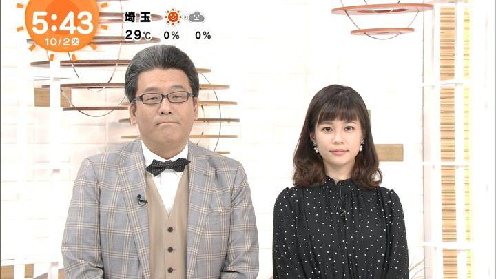 2018年10月02日鈴木唯の画像05枚目