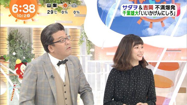 2018年10月02日鈴木唯の画像07枚目