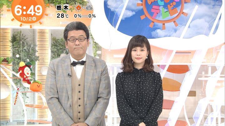 2018年10月02日鈴木唯の画像08枚目