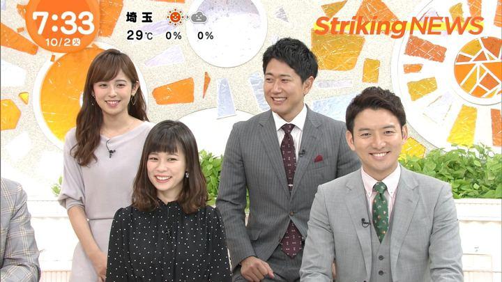 2018年10月02日鈴木唯の画像09枚目
