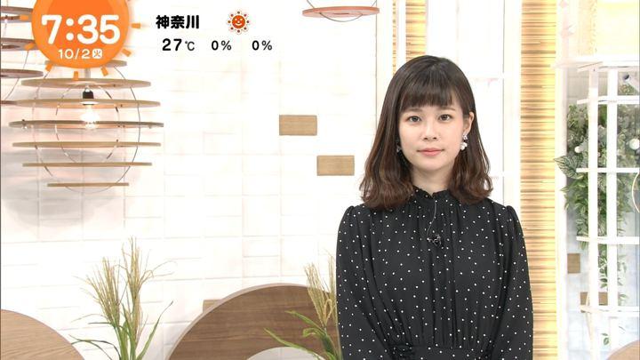 2018年10月02日鈴木唯の画像10枚目