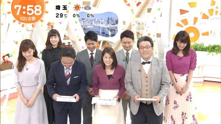 2018年10月02日鈴木唯の画像12枚目