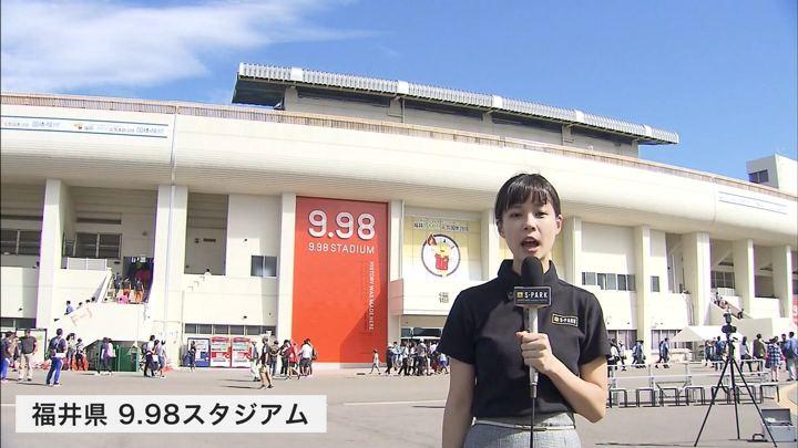 2018年10月06日鈴木唯の画像06枚目