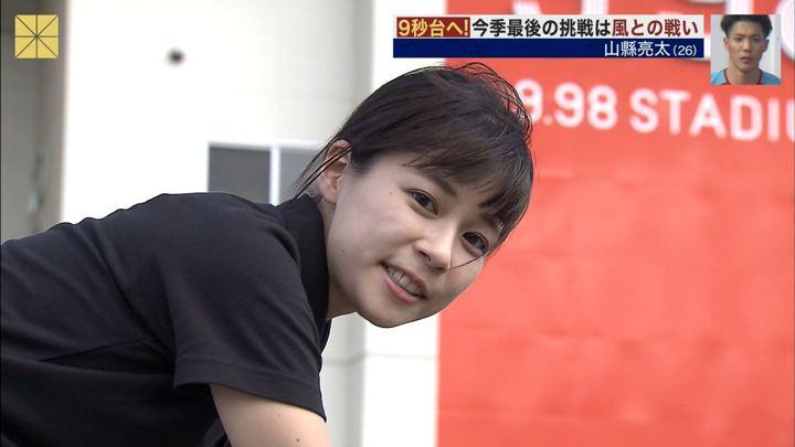 2018年10月06日鈴木唯の画像08枚目