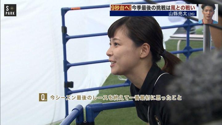 2018年10月06日鈴木唯の画像11枚目