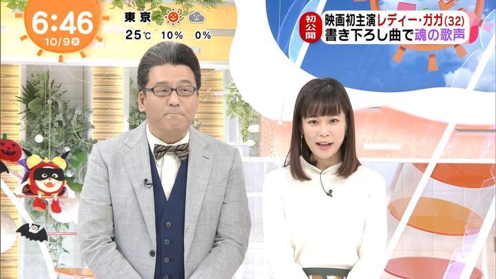 2018年10月09日鈴木唯の画像09枚目
