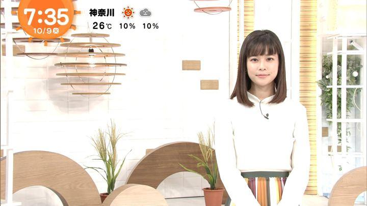 2018年10月09日鈴木唯の画像11枚目