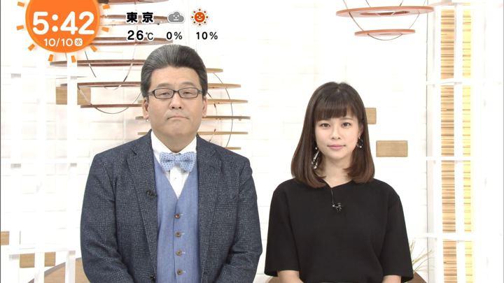 2018年10月10日鈴木唯の画像05枚目