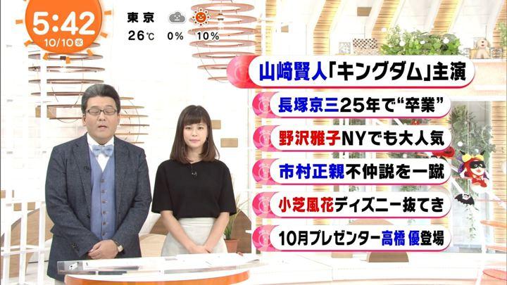 2018年10月10日鈴木唯の画像07枚目