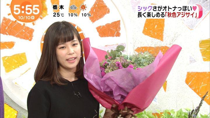 2018年10月10日鈴木唯の画像12枚目