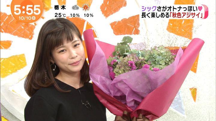 2018年10月10日鈴木唯の画像14枚目