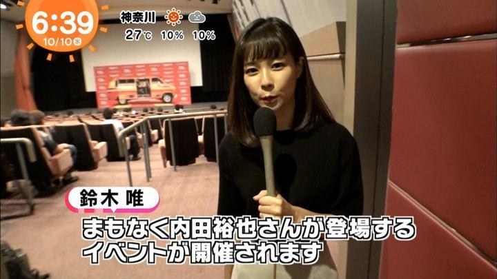 2018年10月10日鈴木唯の画像18枚目
