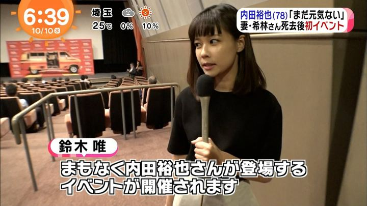 2018年10月10日鈴木唯の画像20枚目