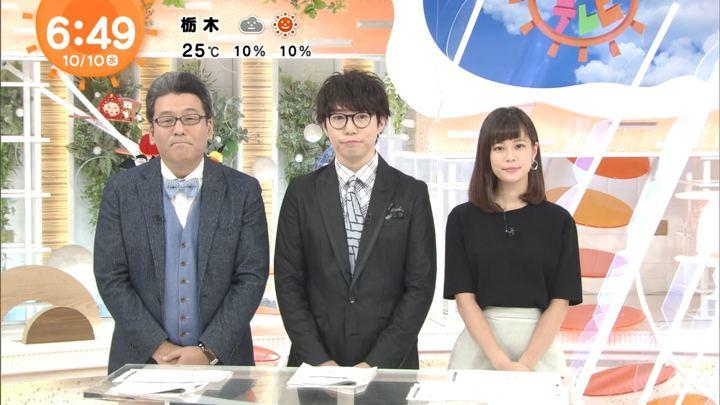 2018年10月10日鈴木唯の画像22枚目
