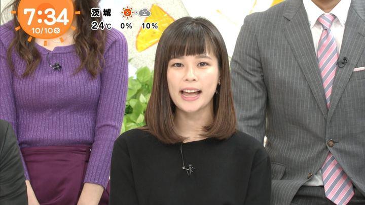 2018年10月10日鈴木唯の画像25枚目