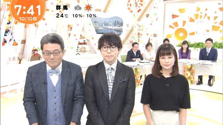 2018年10月10日鈴木唯の画像27枚目