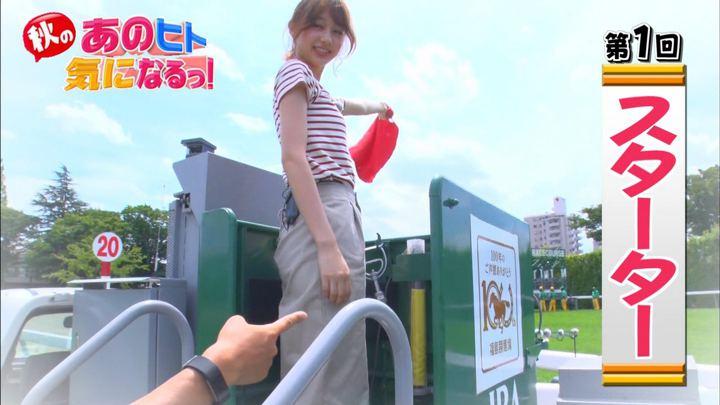 2018年08月11日高田秋の画像07枚目