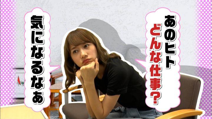 2018年08月11日高田秋の画像22枚目