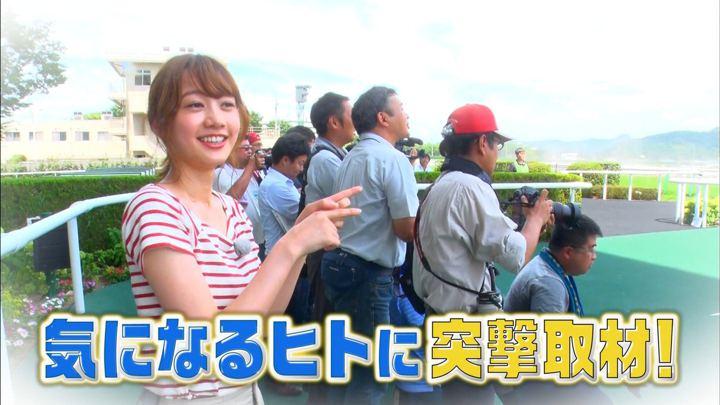 2018年08月11日高田秋の画像26枚目